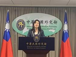直播》外交部宣布境管 19日起禁外國人入境
