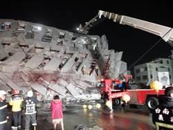 0206台南大震維冠大樓倒塌案 監造建築師遭廢止開業證書