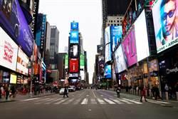 紐約新冠疫情告急!醫護體系將崩潰 州長公開求救