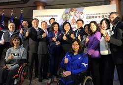 花旗支持台灣殘障選手 站上世界舞台