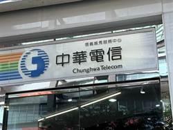 衝7月開台 諾基亞與中華電信達成5G部署合約