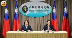 19日起限制「非台灣籍人士」入境 外交部8項問答一次看