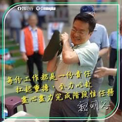 魏明谷請辭台灣自來水公司董事長 拋震撼彈掀臆測