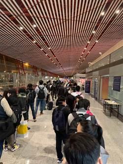 傳北京機場將分流   天津機場:已收到通知