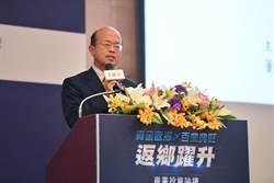 黃博怡:新冠肺炎威脅全球經濟斷鏈 臺灣經濟可望再造奇蹟2.0