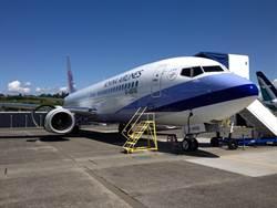 共體時艱! 機師工會同意華航延後發1億飛安獎金
