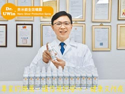 Dr. UWin奈米銀全效噴霧 防護升級