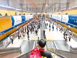 捷客轉向 北捷大減39萬人次