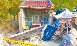 卓蘭軍民廟被撞毀 修復有譜
