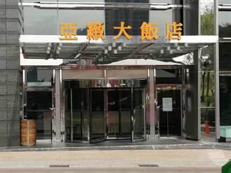 7天內拍板熄燈!台中亞緻歇業揭密 「不是第一家因疫情停業飯店,也不會是最後一家」