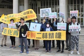 反對二林精機再度賽外拔河 抗議衍生案外案