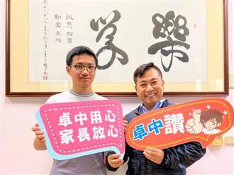 逆境中成長 劉承恩自創「圖像筆記學習法」摘星