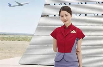 華航空姐制服時尚回流!復古紅配紫旗袍超顯腰身