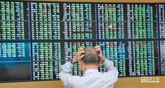台股近期大幅下挫 國安基金將召開臨時委員會妥適因應