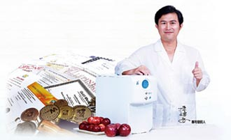 百氧生技 引領健康飲水新風潮