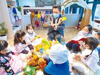 6年3億 整建幼兒園校舍