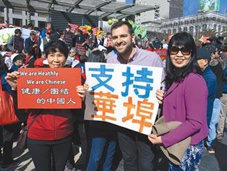 中國道歉論是假議題