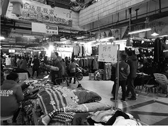 混亂又鮮活的小商品批發市場