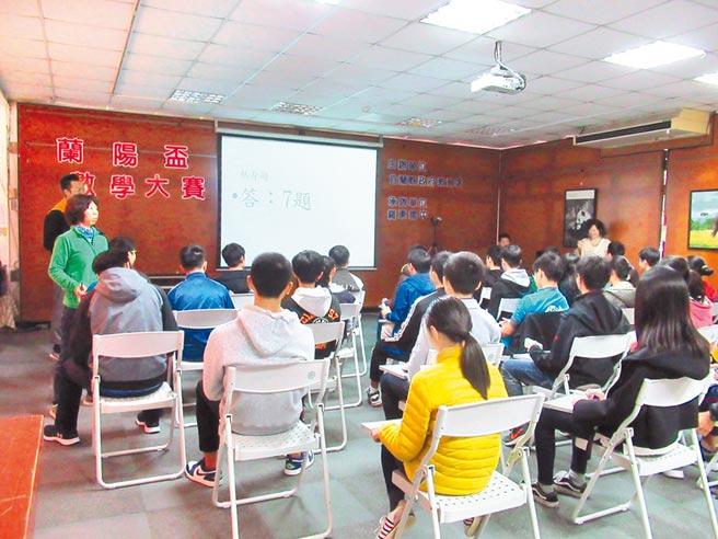 考量學生的升學權益,今年的「蘭陽盃數學大賽」仍將如期舉行。(宜蘭縣政府教育處提供/胡健森宜蘭傳真)