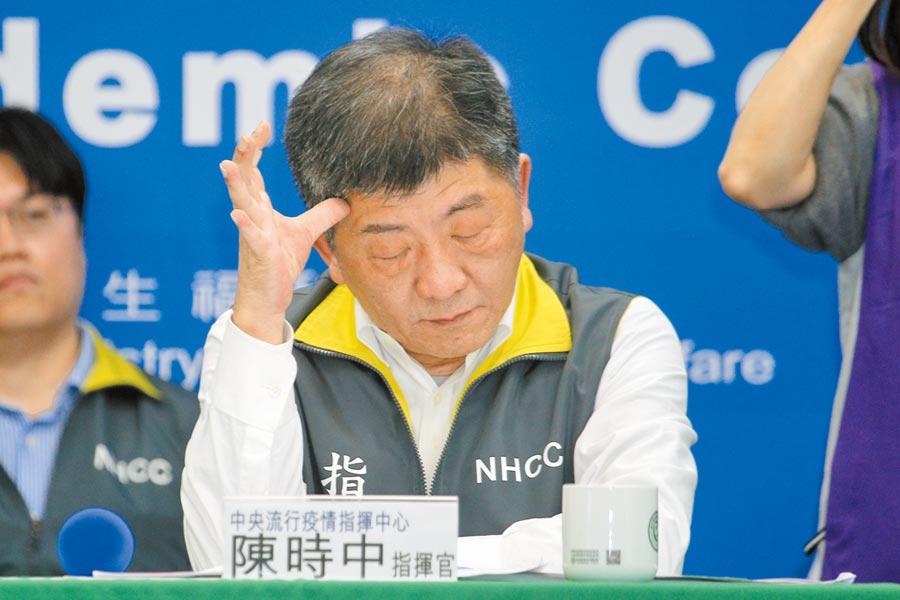 中央流行疫情指揮中心召開記者會,指揮官陳時中說明疫情。(資料照片 杜宜諳攝)