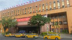 北市監理所科長涉貪 清晨聲請羈押禁見5交保