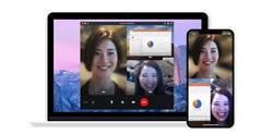 LINE電腦版200人視訊會議可分享螢幕畫面 對應遠距工作需求