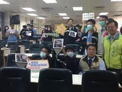 因應疫情停課不停學 台南演練線上直播教學