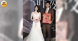 邵雨薇披婚紗嫁了!《昨夜星辰》舞台劇初體驗