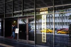 與北韓交易未違法 驗資不實被起訴