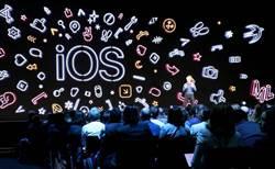 蘋果iOS 13.4/iPadOS 13.4推送GM版 正式版3/25報到