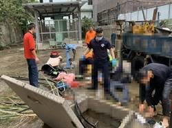 彰化自來水處工安意外 1工人遭擊昏後溺死