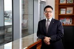 黃崇哲:台灣應超前部署產業轉型機會