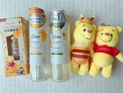 超療癒的可愛聯名!限量「小熊維尼系列」用蜂蜜打造柔順光澤髮
