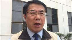 黃偉哲:台南市政府公務員出國一律不准假