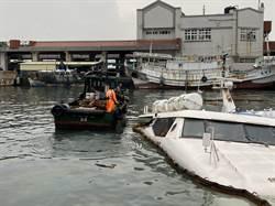 停靠旗津碼頭「綠島之星1號」突然進水沉沒