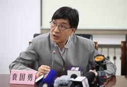 龍振邦袁國勇撤文 港媒:或因稱台為「中華民國」