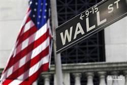 Fed走入零利率時代 美國銀行業評級倒一片