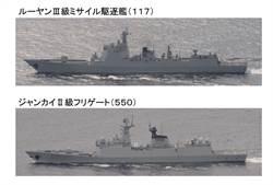 日本公布 大陸4艘軍艦經宮古沖繩航向東海