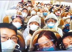 機票炒到天價 留學生爆回台避難潮