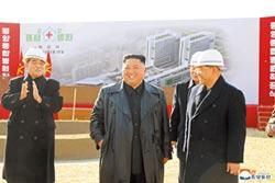 北韓堅稱零確診 遭爆染病被槍斃