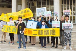抗議二林精機 衍生案外案
