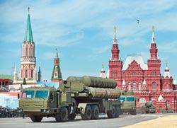 俄S-400如期交付陸 或將出口蘇-35