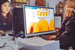 台杭企業對接 視訊洽談傳佳音