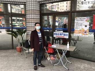 陸關23年返台  北投男流浪警局門口12小時