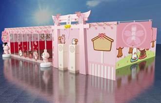 卡娜赫拉將登台中!櫻花牆、粉紅鳥居求籤祈好運