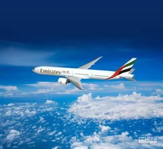 阿聯酋航空 25日起停飛全部旅客航班