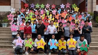 繁星放榜 國立中興高中錄取62人