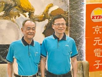豪威及華為海思訂單強勁 京元電 營運一路旺到下半年