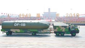 東風-5再進化 東風-5C可攜10枚彈頭