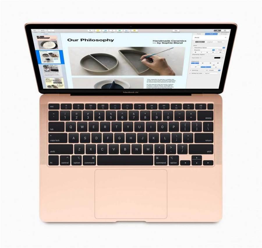 新款MacBook Air筆電(13吋)也配備巧控鍵盤,售價僅31,900元,將於近期上市。(圖/蘋果提供)